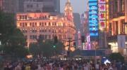 Il mercato cinese, profili fiscali e commerciali